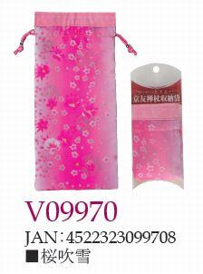 ささえ京友禅 「桜吹雪」収納袋 (四つ折杖用:V84型...