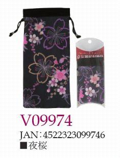 ささえ京友禅 「夜桜」収納袋 (四つ折杖用:V84型)